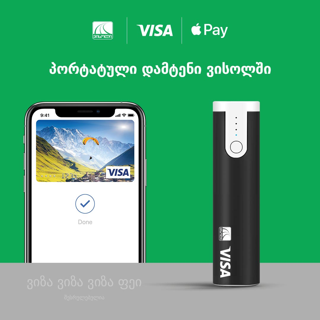 ge_gn_apple_pay_wissol_512x512